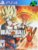 Dragon Ball Xenoverse XV   - PS4 - Imagem 1