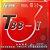 Borracha T88 I Tênis De Mesa / ping pong Profissional - Imagem 1