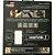 """Braçadeira Cross Armband Easy Mobile Verde Para Smartphone até 4.5"""" - Imagem 2"""