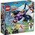 Lego Super Hero Girls - Batgirl Batjen Chase - Lego Original - Imagem 1