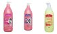 COMBO Yamasterol - Shampoo Suave Less Poo 900ml + Condicionador CoWash! 900ml + Creme Multifuncional 900g - Yamá - Imagem 1