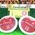 Time De Futebol De Botão - Vidrilha 55mm - Internacional - Imagem 2