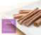 Biscoito Doce Japonês Folhado Lumonde Bourbon - Imagem 2