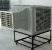 Climatizador Evaporativo Industrial e Comercial Academia Loja Fabrica Igreja Salão - Para 250m²  - Imagem 1
