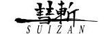 "Serrote Ryoba Suizan 240mm   9-1/2"" - Imagem 6"