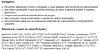 Óleo de Câmbio Valvoline CVT Sintético 946 ml - (Audi/VW Ford Subaru Honda BMW MB Hyundai Kia Nissan) - Imagem 4