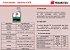 Óleo de Câmbio CVT F  IDEMITSU - HONDA HCF-2 / Toyota CVT TC / Nissan / Mitsubishi  - Imagem 2
