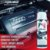 KOUBE Silicone Spray  200 ML - Industrial / Automotivo / Doméstico - Imagem 2