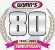 WYNN'S Silenciador de Freios  300 ml -  Elimina ruídos e Anti-chio - Imagem 4