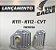 Filtro de Transmissão Automática K111/K112/K110 CVT MOTOR 2.0 Toyota - Imagem 3