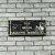 Quadro Box Borboletas Pequeno 12x30 - Imagem 3