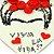 Enfeite Coração Frida Grande - Imagem 3