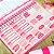 Planner Semanal Organizada e Poderosa - Imagem 5