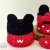 Kit cachepots Mickey e Minnie - Imagem 3