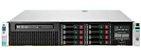 Servidor Hp Proliant Dl380p G8 Xeon Octacore 64 Gb 600 Gb - Imagem 3