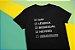 Camiseta União de Dois Caras - Imagem 3