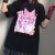 Camiseta ME ALIMENTE - Imagem 4