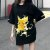Camiseta Longline PIKACHU - Duas Cores - Imagem 2