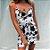Vestido de Alcinha VAQUINHA - Imagem 2