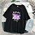 Camiseta KUROMI SOMMER - Imagem 5