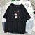 Camiseta KUROMI SOMMER - Imagem 4