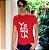 Camiseta Vermelha Yeshua - Imagem 1