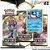 Blister Triplo Mantine Pokémon - Espada e Escudo 2 - Rixa Rebelde - Imagem 1