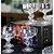 Jogo 6 taças Sobremesa Claudia Cristal Bohemia - Imagem 4