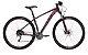 Bicicleta Aro 29 OGGI Big Wheel 7.1 2019 27V Preto/Rosa - Imagem 1