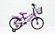 Bicicleta Aro 16 South Bike Ceci Violeta - Imagem 1