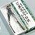 Alicate Bola Pequeno Kaneshin Comprimento 150mm - Imagem 2