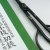 Tesoura Kaneshin Comprimento 180mm - Imagem 4