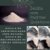 Kit Zeólita Clinoptilolita 2x 200g Premium + 1x 100g Premium Total de 5 ciclos Com Dosador - Imagem 4
