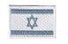 Patch Bordado Com Fecho De Contato Bandeira Israel - Imagem 1