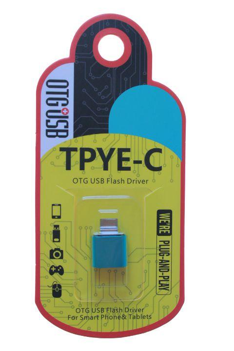 Adaptador USB - Tipo C Cores Sortidas