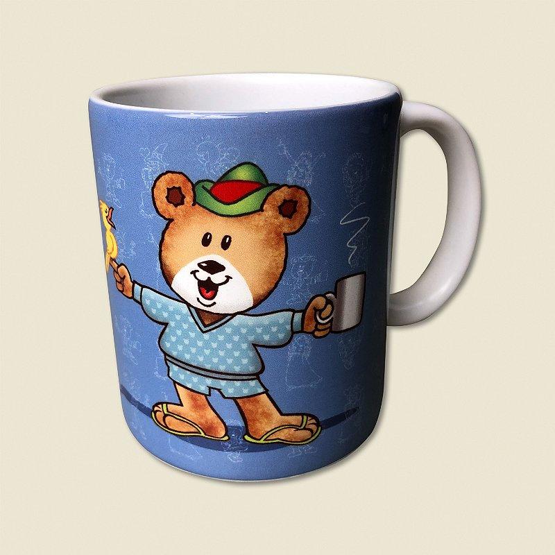 Caneca Frase Urso Gui