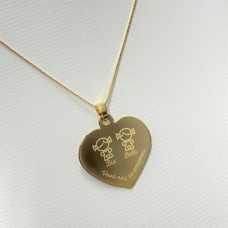 Gargantilha Coração Grande Personalizado 2 Filhos(as) - Banhado a Ouro 18k