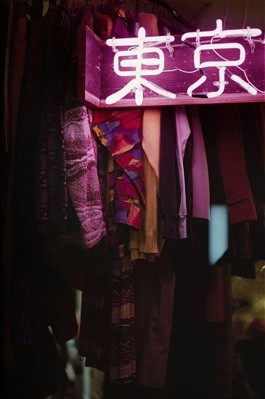 08 - Fotografia . Tokyo Luminosa . Gabriel Kogan