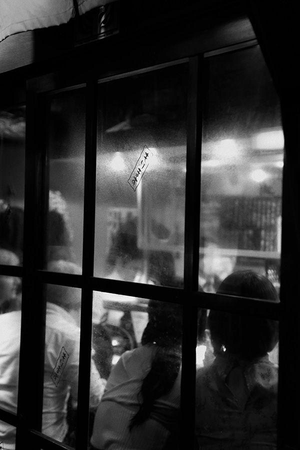 58 Fotografia . Câmera Curiosa 2 . Ana Dora