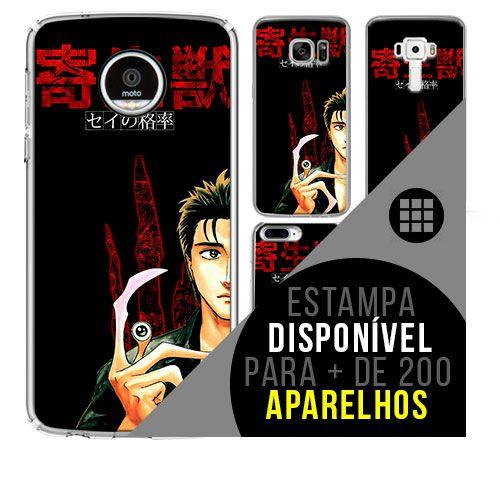 Capa de celular - KISEIJUU [disponível para + de 200 aparelhos]