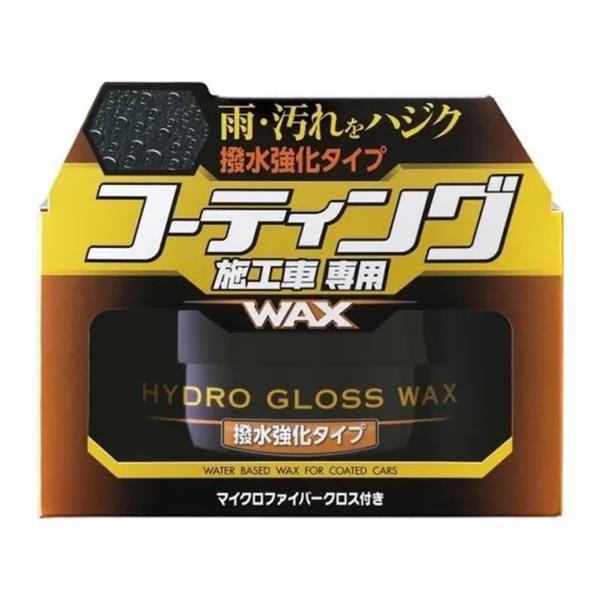 Hydro Gloss Wax - Cera a Base d`Água 150gr - Soft99