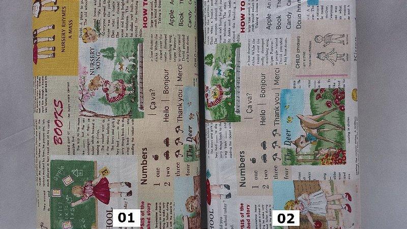 Little Kids ABC. 100% Algodão. BDA005 (50x55cm)