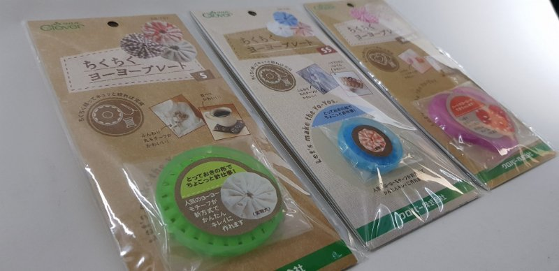 Molde para Fuxico da Clover (Japonesa). AC021