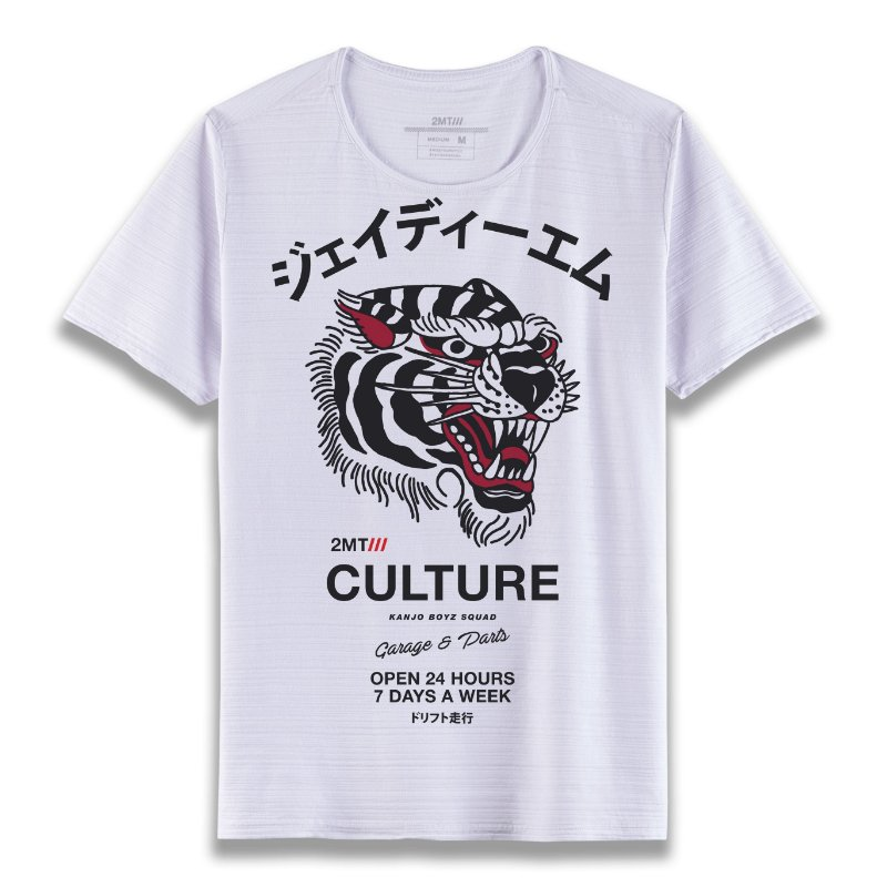 Camiseta CULTURE