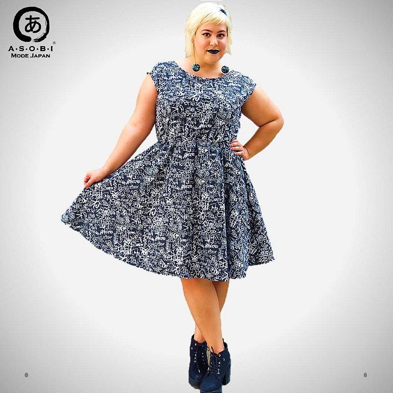 Vestido Plus Size Tricoline Evasê  - STREET