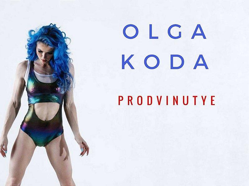 07/12 | 21h45 | Prodvinutye |Olga Koda