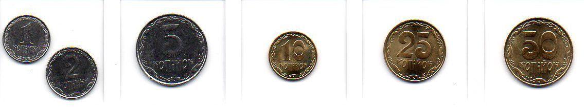 Set Moedas Ucrânia - 6 moedas