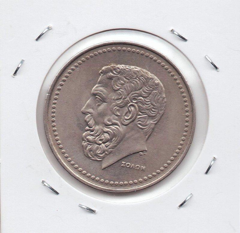 Moeda da Grécia 50 Dracmas - 1980