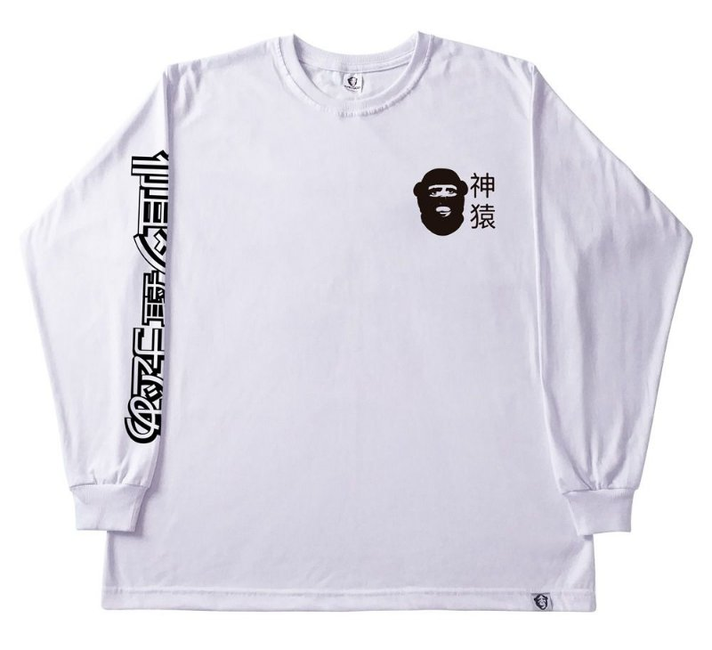 Camiseta manga longa branca Balaclava