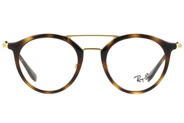 0365bdc76a65c Armação Óculos Ray Ban RB 7097 2012 - Perolashop